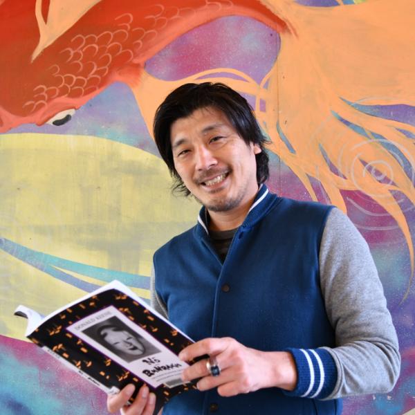 Photo of Dr Kimura