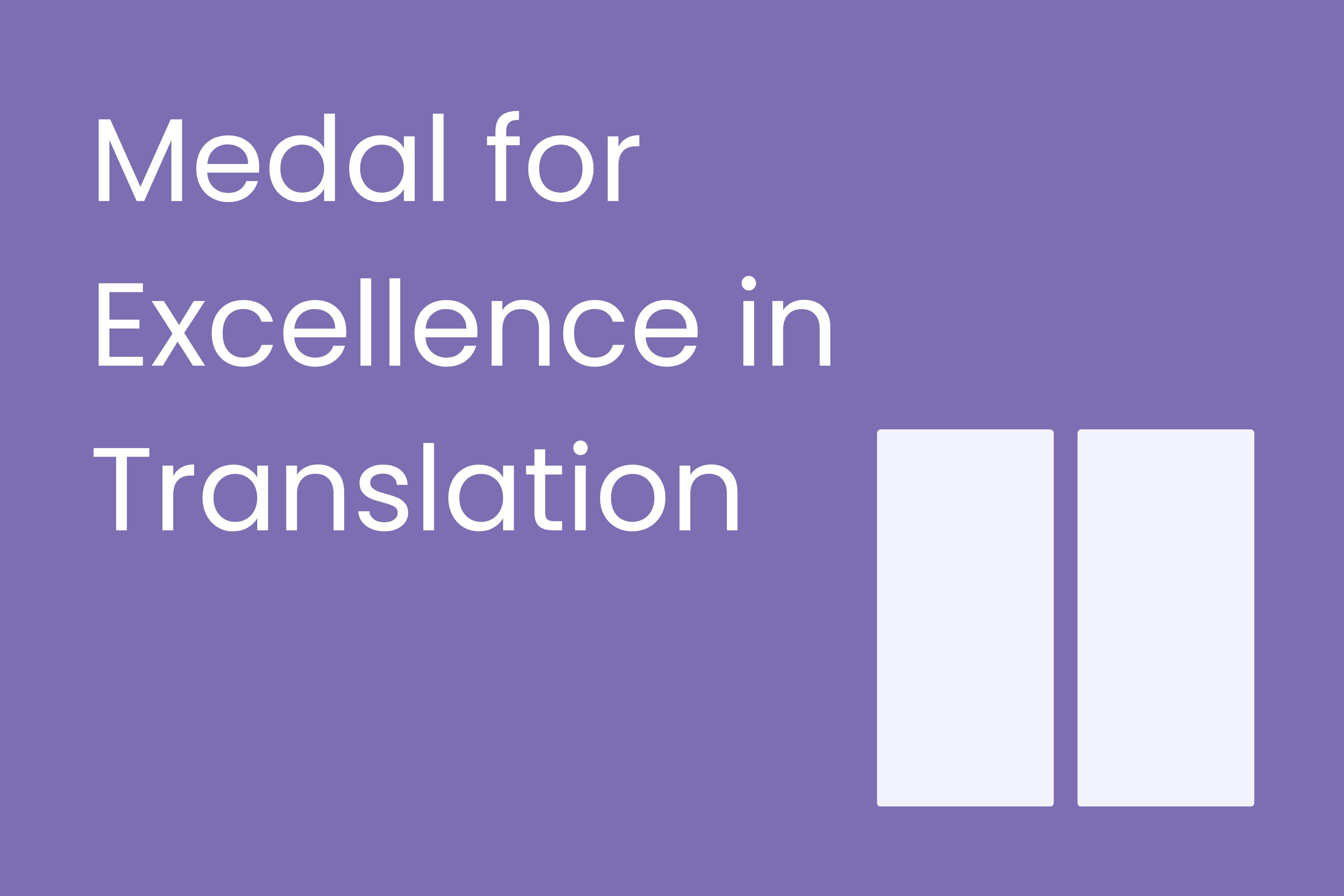 Medal for Excellence in Translation